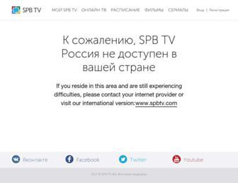 ru.spbtv.com screenshot