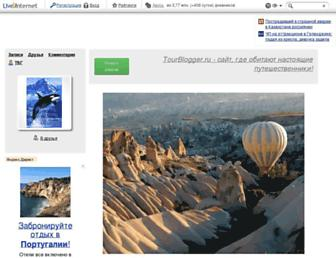 Main page screenshot of tbg.liveinternet.ru
