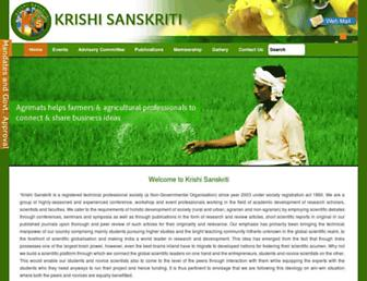 krishisanskriti.org screenshot