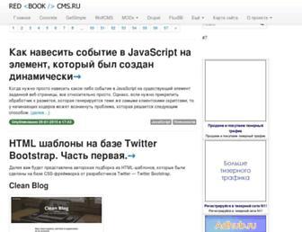 Ed0ce78753f617c89f064013995e55a298748364.jpg?uri=red-book-cms