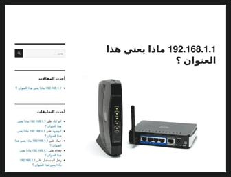 Ed23a236f9ae7f8ca0ab0f63a82e1b1780181f06.jpg?uri=key-logger