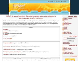 Main page screenshot of hs5.nit.hs5.ru