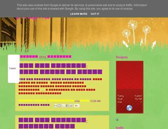 umamaheswaraao.blogspot.de screenshot