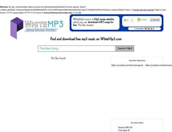 whitemp3.com screenshot