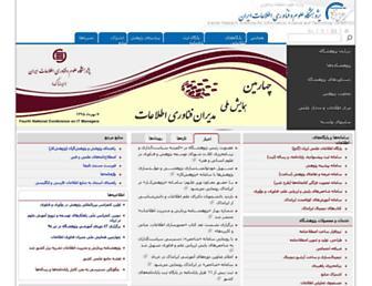 Ed82962424181ffcae9c48b8a34ba1d0bae56303.jpg?uri=irandoc.ac