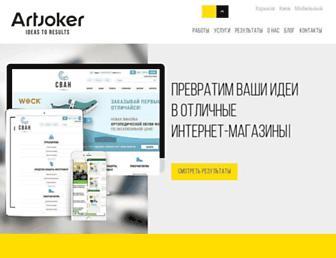 Ed8e52be016fce8d8d8b5b0d8386fbe928accab3.jpg?uri=artjoker.com