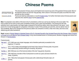 Ed9b7e83d3e22d6911d1114194f61b3e483b1309.jpg?uri=chinese-poems