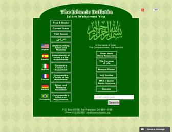 Eda1bd2e73fb4e70a1f0b3318426a24061c4f401.jpg?uri=islamicbulletin