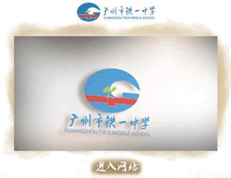 Main page screenshot of gtyz.net
