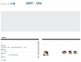 Thumbshot of Unitcom.co.jp