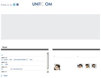 Main page screenshot of unitcom.co.jp