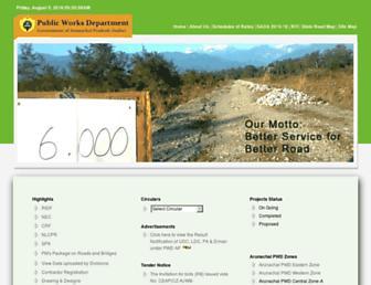 arunachalpwd.org screenshot