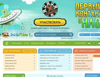 Thumbshot of Bobfilm.net