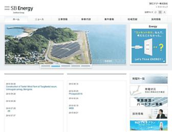 Thumbshot of Sbenergy.co.jp