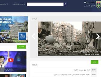 Thumbshot of Elmarada.org