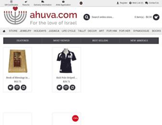 Screenshot for ahuva.com