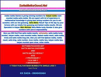 sattamatkagood.net screenshot
