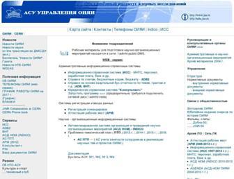 adm.jinr.ru screenshot