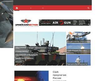 Ee24b934c1c4574974f06bc7675b342c2540a8bb.jpg?uri=army-news