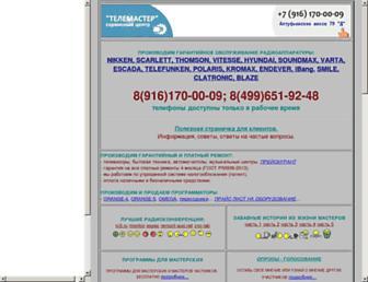 Ee33b30a1f169d817d1b239df6d89ca21121c4e1.jpg?uri=telemaster