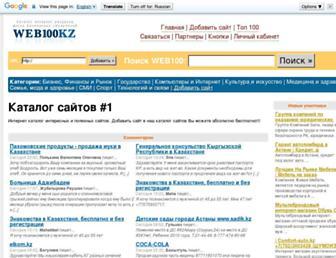 Ee43cf8549957121590f866d55ead5c6033073f4.jpg?uri=web100kz