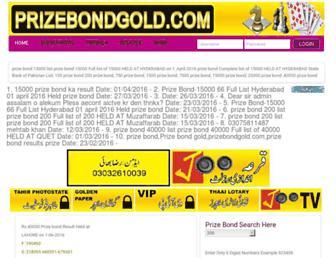Thumbshot of Prizebondgold.com