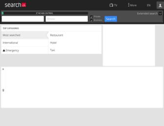 tel.search.ch screenshot