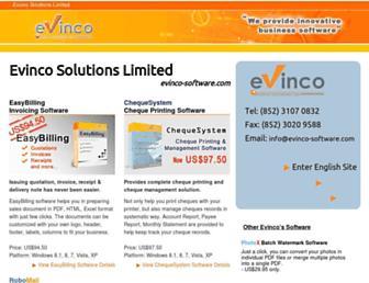 Ee6f53602e3a8da8060a06bab7b524dd26634056.jpg?uri=evinco-software