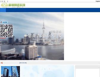 Thumbshot of G3wz.cn