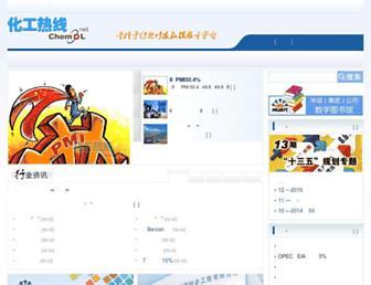 Thumbshot of Chemol.com.cn