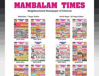 mambalamtimes.in screenshot