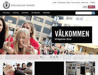 hb.se screenshot