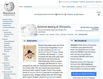 id.wikipedia.org screenshot