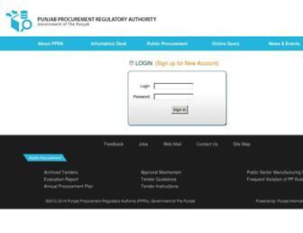 eproc.punjab.gov.pk screenshot