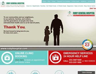 rubyhospital.com screenshot
