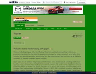 hindi-dubbing.wikia.com screenshot