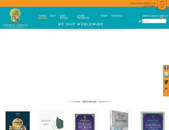 dakwahbookstore.com.my screenshot