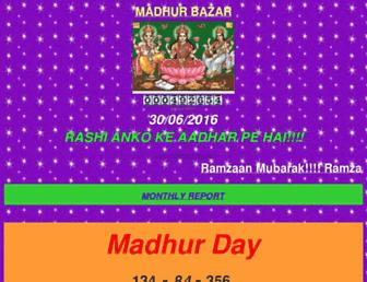 madhurbazar.com screenshot
