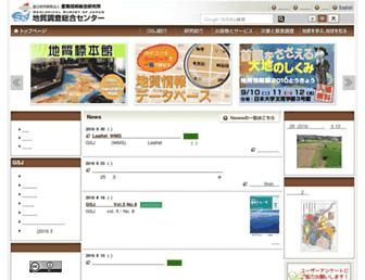 Thumbshot of Gsj.jp