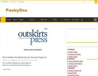 poetryone.com screenshot