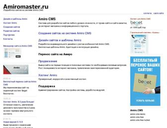 Ef023dc165dc80f85a0bd33d21bddb78d5673940.jpg?uri=amiromaster