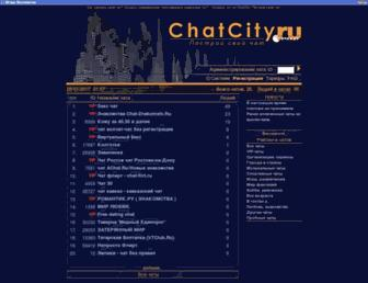 Ef140a6a0eeef858d49f0e38b8c4960ea0e6d1c3.jpg?uri=chatcity