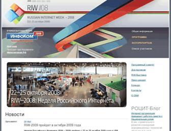 Ef1539b3bba33c24246a9cf4883fa7e4e0e6e6dc.jpg?uri=2008.russianinternetweek