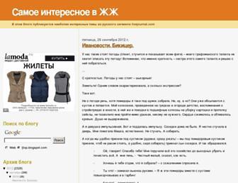 Ef16a420b7d7ff545d3c4ebf4fa1af44805db7d8.jpg?uri=ljtop.blogspot