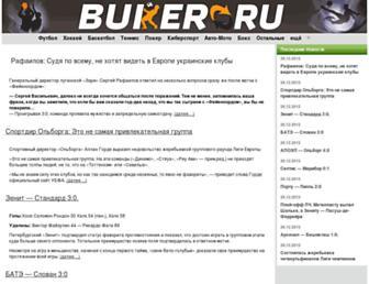 Ef1b0c6a8db0e8e4aa65763b45b5f43b02085e6b.jpg?uri=buker