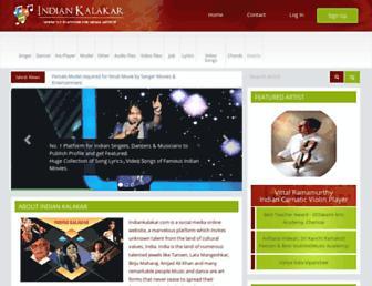 indiankalakar.com screenshot