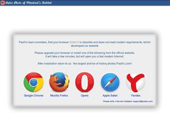 pastvu.com screenshot