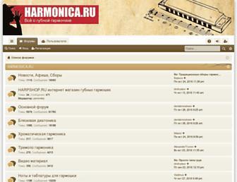 Ef40343cc0126c85aceed460e46507733579a846.jpg?uri=forum.harmonica