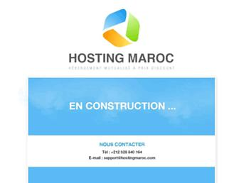 Ef41ab3e0df75128170e9c334b825133f82e4a13.jpg?uri=hostingmaroc