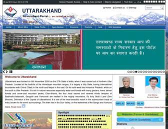 uk.gov.in screenshot